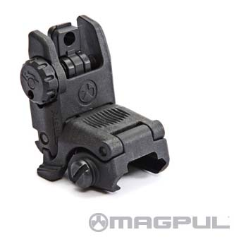 Magpul MBUS Back-Up Sight  Rear GEN 2  BLACK